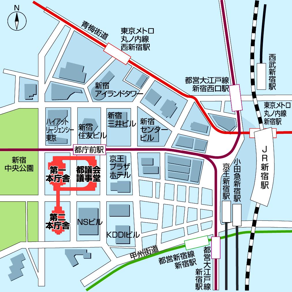 東京都庁見学のご案内
