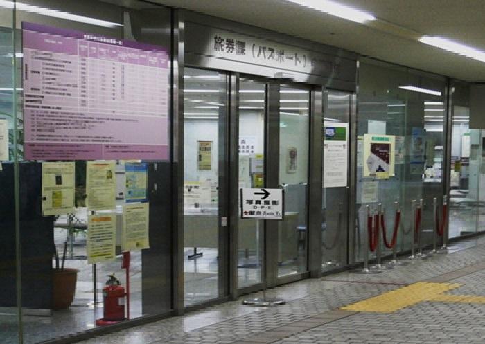 見学場所・見学方法|東京都庁見学のご案内